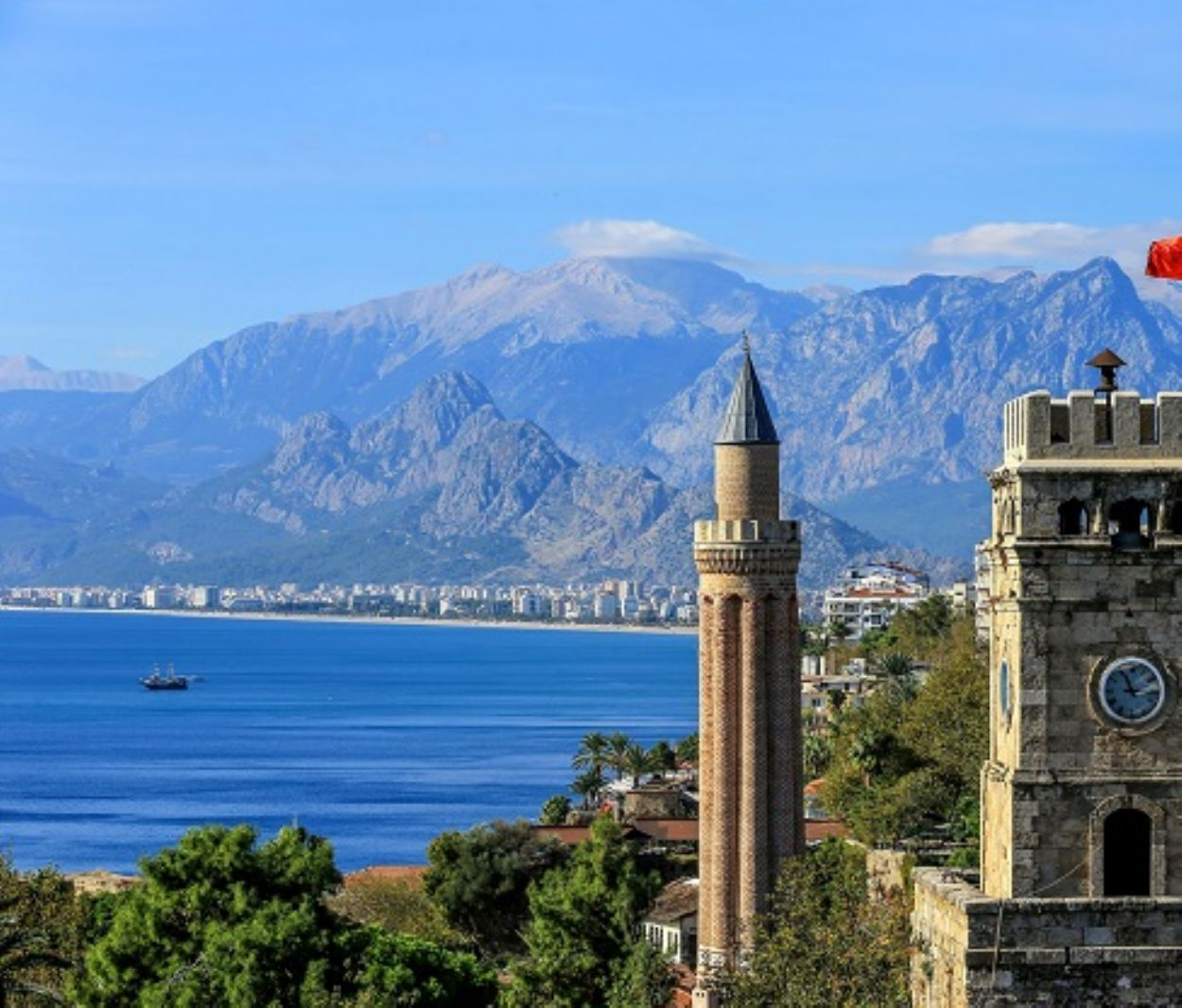 Antalya - Turkey Daily Tours